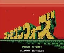 バーチャルコンソール(3DS)