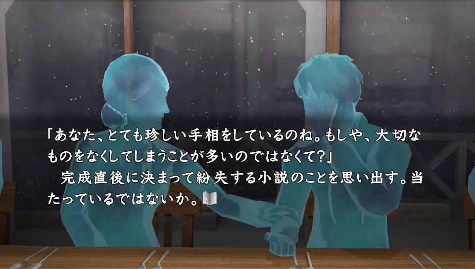 かまいたち (お笑いコンビ)の画像 p1_23