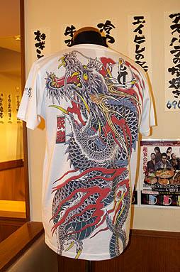 008 Sega team up with tavern chain Izakaya Hanako in Yakuza promotion
