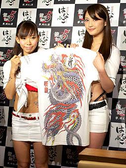 014 Sega team up with tavern chain Izakaya Hanako in Yakuza promotion