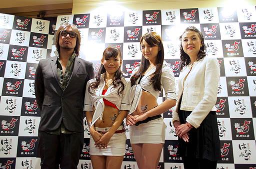 015 Sega team up with tavern chain Izakaya Hanako in Yakuza promotion