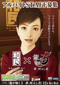 澤村遥の画像 p1_14