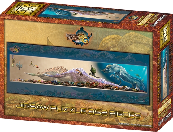 「モンスターハンター」シリーズのキャラクター達がジグゾーパズルで登場「モンスターハンター」シリーズのキャラクター達がジグゾーパズルで登場