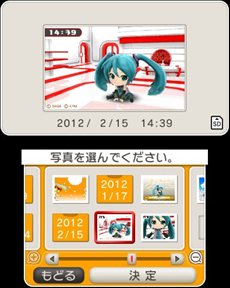 初音ミク and Future Stars Project mirai