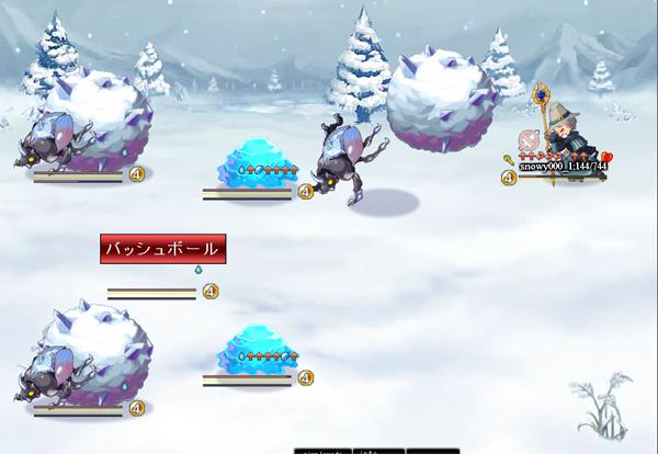 4Gamer.net ― スクリーンショット(「剣と魔法のログレス ...