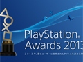 PlayStation Awards 2013�μ��޺��ʤ�ȯɽ���֥����ɡ����եȡ�������V�פ�100����Ķ���Ρ�Platinum Prize�פ˵���