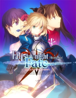 Fate/stay night[Realta Nua] -Fate-