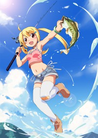 Let's Try Bass Fishing FISH ON NEXT