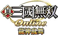 真・三國無双 Online ~龍神乱舞~