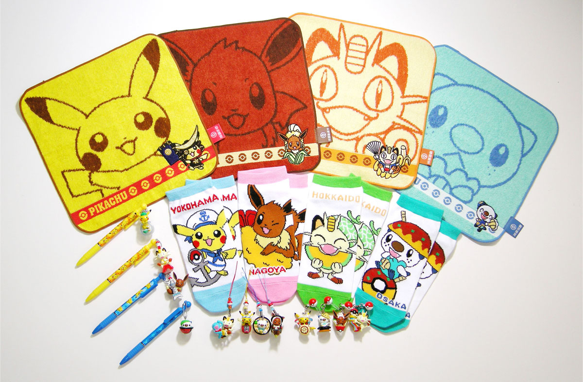 ポケモンwcs」日本代表決定大会はニコニコ生放送で中継。グッズ