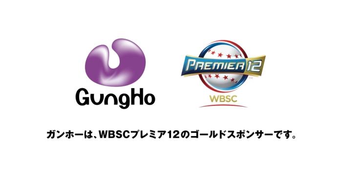 日本代表 テレビ 野球
