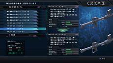 機動戦士ガンダム バトルオペレーション