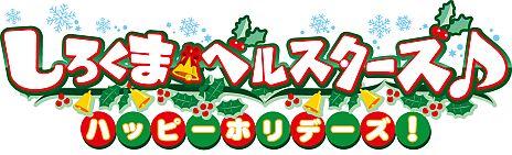 4Gamer.net ― PSP用恋愛アドベン...