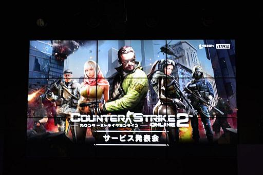 【PC】「カウンターストライクオンライン2」のオープンβテストが7月12日にスタート