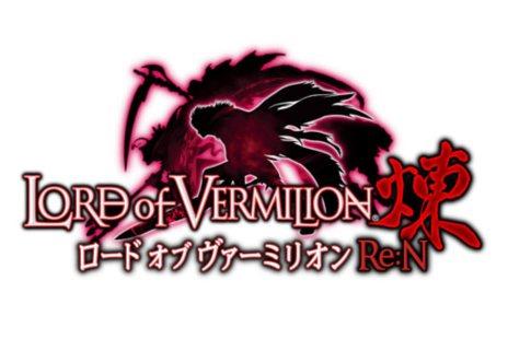 スクウェア・エニックス,カードバトルRPG「LORD of VERMILION 煉」の配信をMobageで開始。記念キャンペーンも開催中
