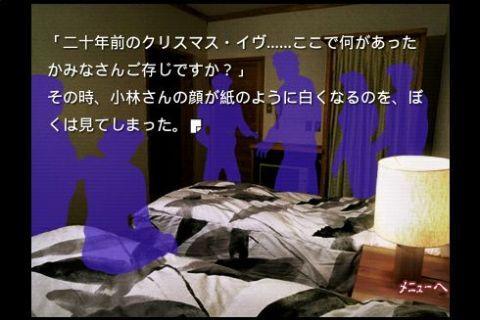 かまいたち (お笑いコンビ)の画像 p1_32