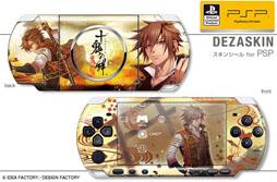 十鬼の絆 花結綴り 通常版(PSP)のゲーム特典・声 …