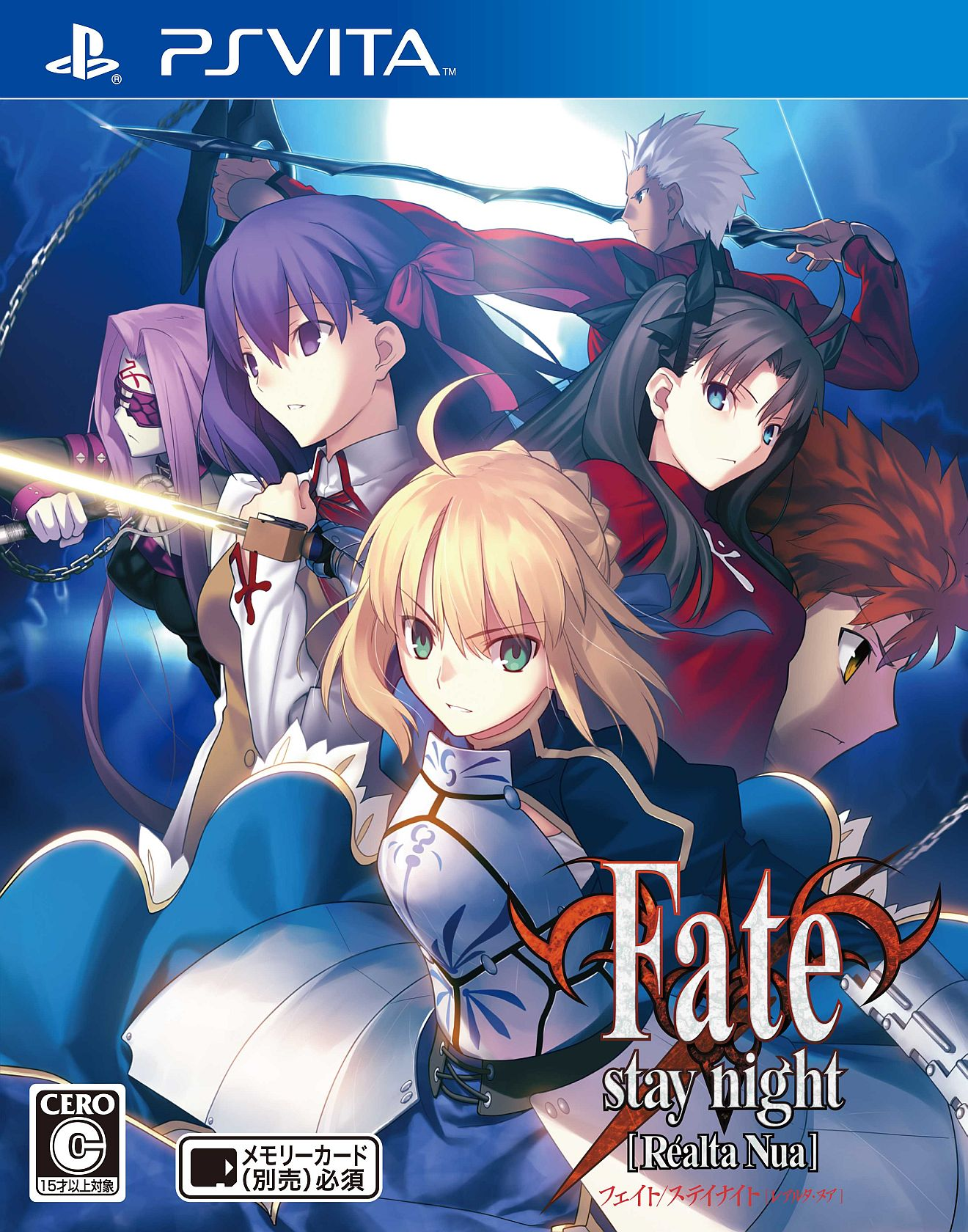 Fate/stay night [Realta Nua] - PC version! - Page 18