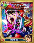 �����ѡ���ܥå����� Card Chronicle