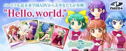 HELLO WORLD (アニメ映画)の画像 p1_31