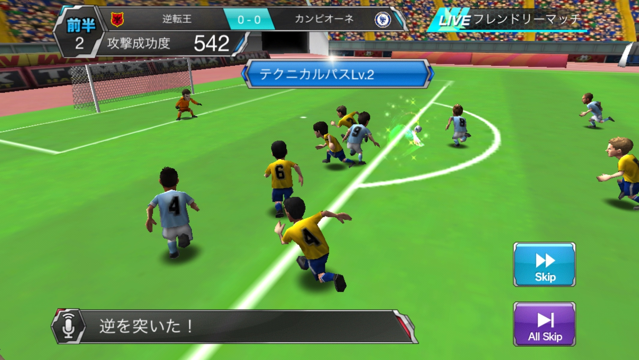 「BFB2015-サッカー育成ゲーム」マンチェスター・シティFCとのコラボを実施「BFB2015-サッカー育成ゲーム」マンチェスター・シティFCとのコラボを実施