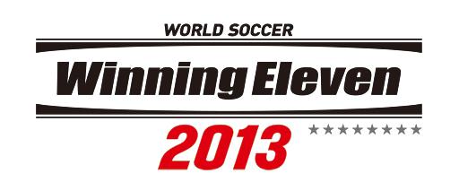 ワールドサッカー ウイニングイレブン 2013の画像 p1_3