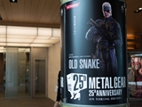 METAL GEAR SOLID GROUND Zeroes