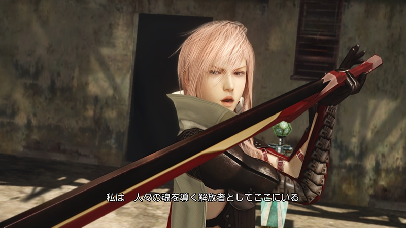 「LIGHTNING RETURNS:FINAL FANTASY XIII」11月21日発売決定 7770円(税込)