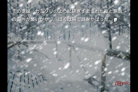 かまいたち (お笑いコンビ)の画像 p1_36