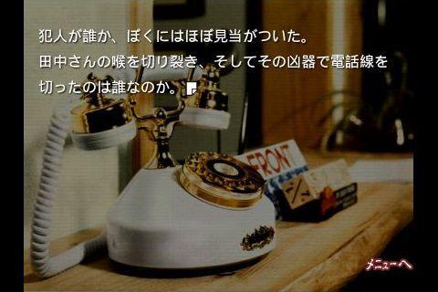かまいたち (お笑いコンビ)の画像 p1_34