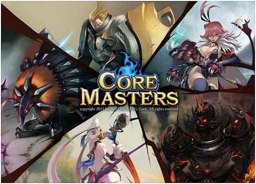 Core Masters