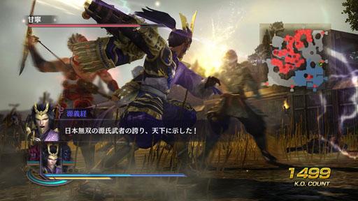 「無双OROCHI2 Hyper」DLC第7弾の配信が本日開始に