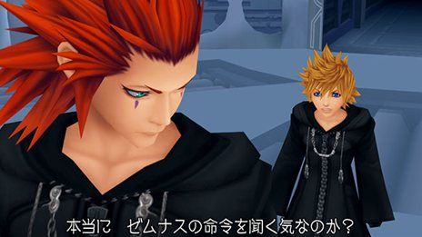 KINGDOM HEARTS -HD 1.5 ReMIX-