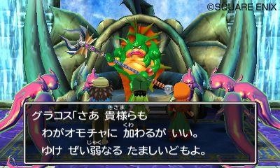 016 De första skärmbilderna från Dragon Quest VII till 3DS