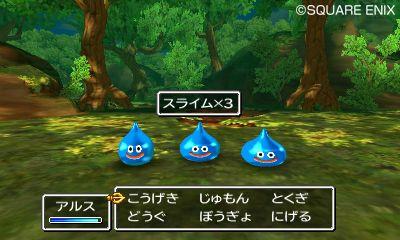 023 De första skärmbilderna från Dragon Quest VII till 3DS