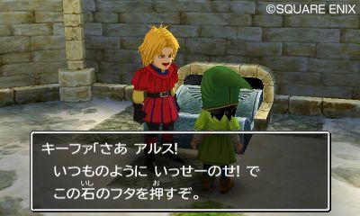 003 De första skärmbilderna från Dragon Quest VII till 3DS
