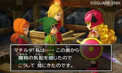 012 De första skärmbilderna från Dragon Quest VII till 3DS