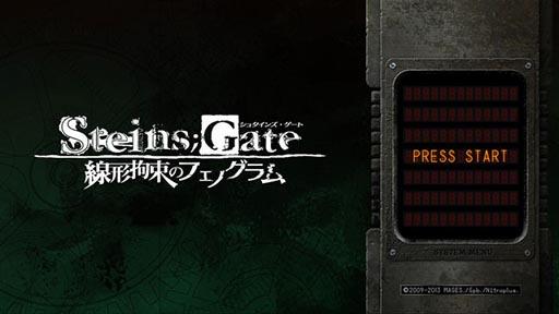 STEINS;GATEの画像 p1_3