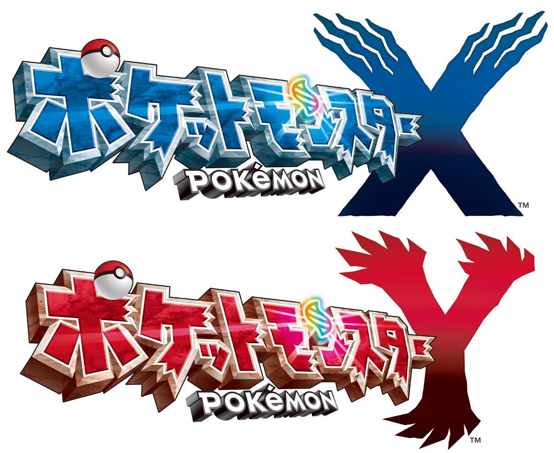 「ポケットモンスター X・Y」,ポケモン5種の情報が新たに公開。新公式大会「ポケモン竜王戦」の開催も発表に「ポケットモンスター X・Y」,ポケモン5種の情報が新たに公開。新公式大会「ポケモン竜王戦」の開催も発表に