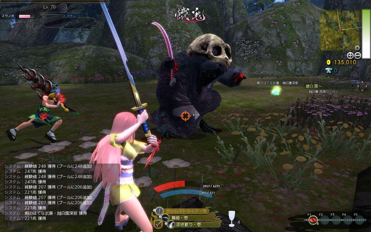 Free Online Bleach Games Rpg