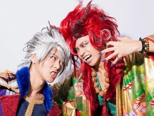 (左)主人公・迅役: 服部翼 (右)酒呑童子役:ロア健治 迅を支えるヒロ... 「鬼斬」の舞台化