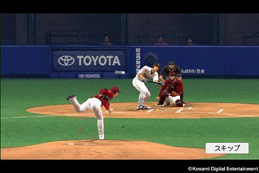 野球の画像 p1_12