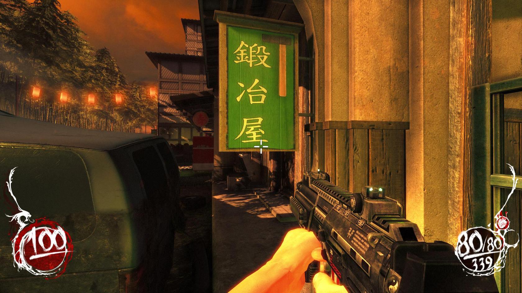 日本が舞台のFPSが登場