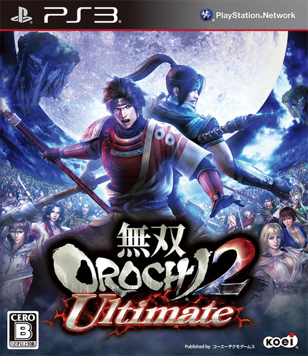 「無双OROCHI2 Ultimate」,新モード「アンリミテッドモード」の詳細と,新キャラクター「渾沌」の