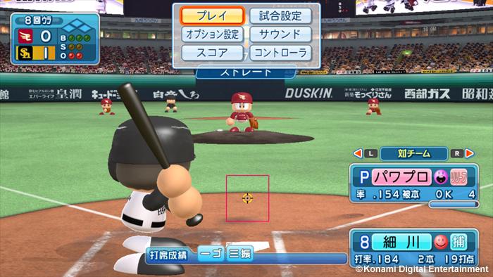 実況パワフルプロ野球の画像 p1_4