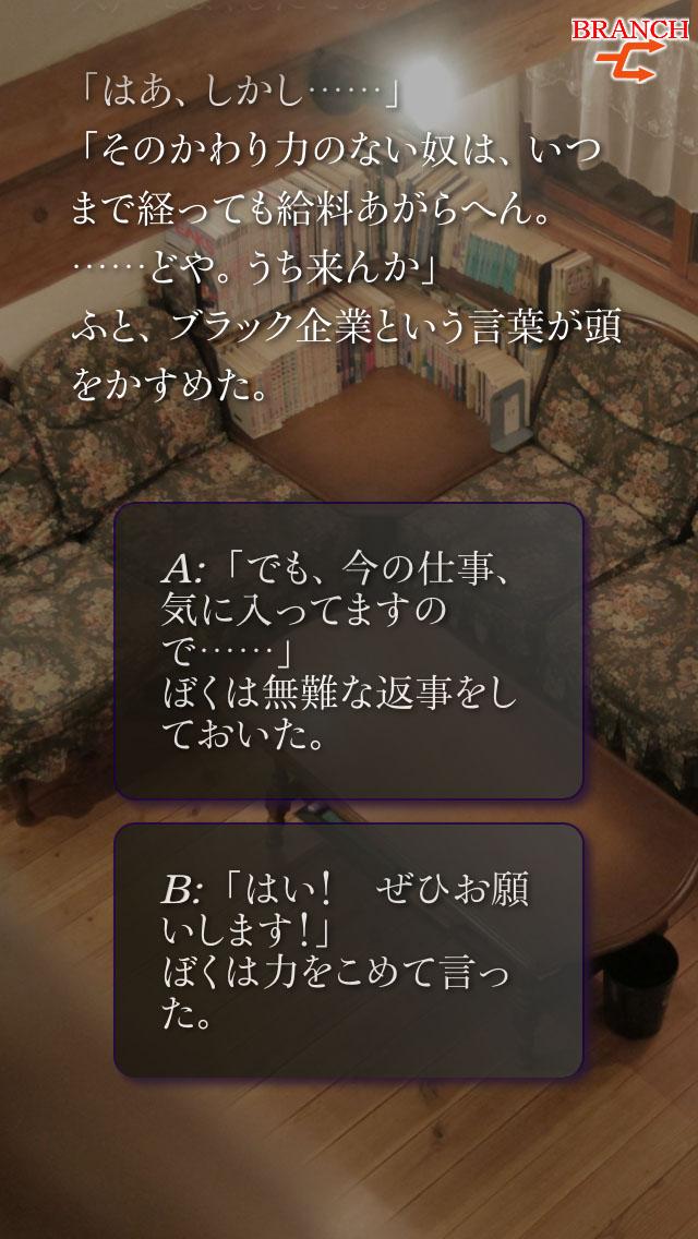 かまいたち (お笑いコンビ)の画像 p1_28