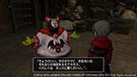 ドラゴンクエストX 眠れる勇者と導きの盟友 オンライン