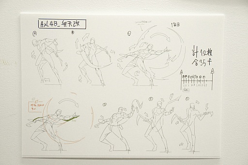 石渡太輔の画像 p1_15