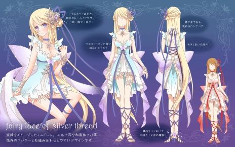 幻想神域 -Cross to Fate-