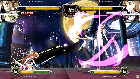 電撃文庫 FIGHTING CLIMAX - Dengeki ...